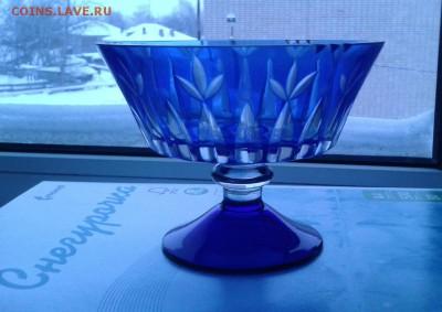 Ваза. Синее стекло. до 29.12.17 в 22:00 - 10
