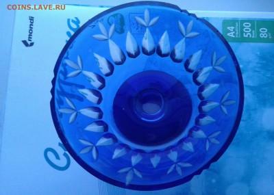 Ваза. Синее стекло. до 29.12.17 в 22:00 - 10.1
