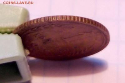1 копейка 1949 года (новый штемпель) - IMG_20171228_075636_800