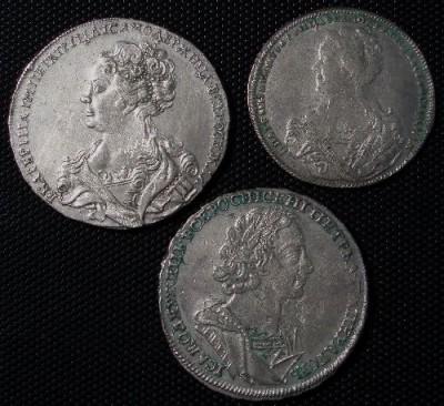 Монеты 19 века. Помогите оценить сохранность - 101
