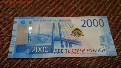 ФИКС = 2000 рублей 2017 Владивосток - пресс. - untitled 1 шт 2000