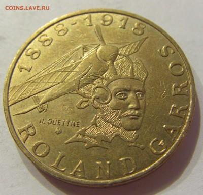 10 франков 1988 Роланд Гарос Франция №1 04.01.2018 22:00 МСК - CIMG5141.JPG