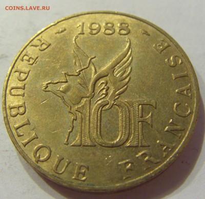 10 франков 1988 Роланд Гарос Франция №1 04.01.2018 22:00 МСК - CIMG5138.JPG