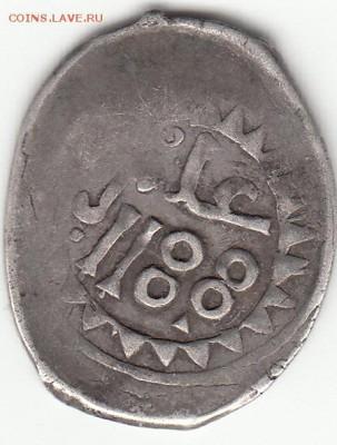 монеты Марокко - IMG_0015
