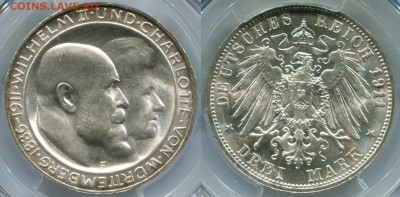 Коллекционные монеты форумчан , Кайзеррейх 1871-1918 (2,3,5) - wurt1911
