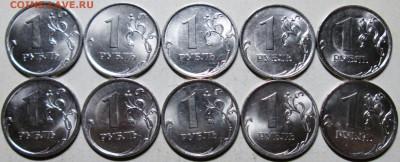 1руб 2009сп--сталь-Все разновидности+гурты    31дек 22-00мск - IMG_0735.JPG