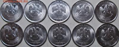 1руб 2009сп--сталь-Все разновидности+гурты    31дек 22-00мск - IMG_0726.JPG