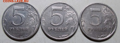 5руб 2008сп--3 разновидности 2,23--3--4 (АС)  31дек 22-00мск - IMG_1447.JPG