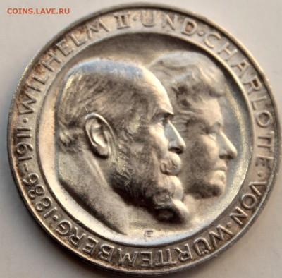 Коллекционные монеты форумчан , Кайзеррейх 1871-1918 (2,3,5) - FJyx2DVZiw0