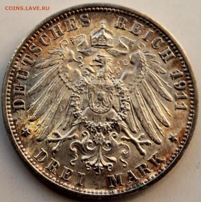 Коллекционные монеты форумчан , Кайзеррейх 1871-1918 (2,3,5) - YDkQXVbjZYE