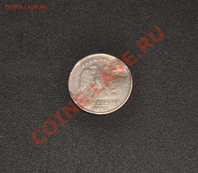 Бракованные монеты - DSC_0241