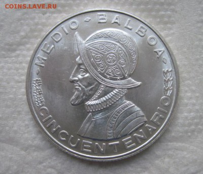 ½ бальбоа Панама 1953 до 04.01.18 - IMG_5558.JPG