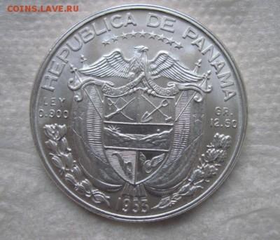 ½ бальбоа Панама 1953 до 04.01.18 - IMG_5555.JPG
