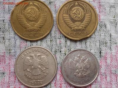 Бракованные монеты - RSCN9303.JPG