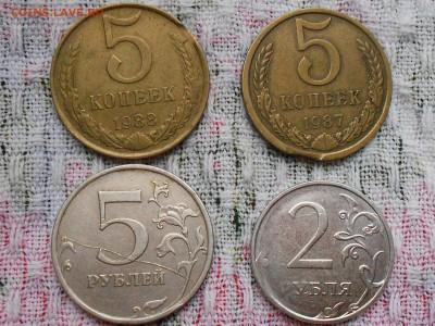 Бракованные монеты - RSCN9304