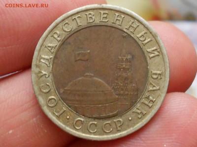 Бракованные монеты - RSCN9307
