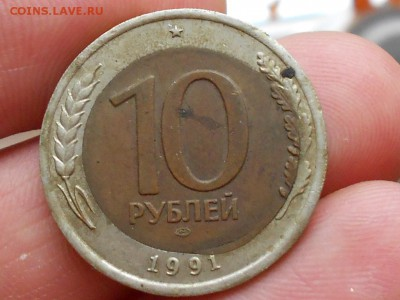 Бракованные монеты - RSCN9308