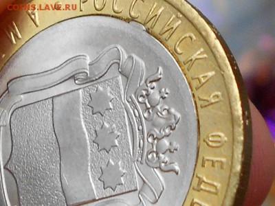Бракованные монеты - RSCN9309