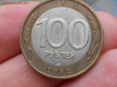 Бракованные монеты - RSCN9310.JPG