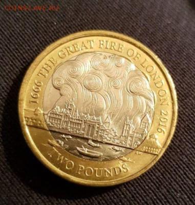 монеты с пожарной тематикой? - s-l500