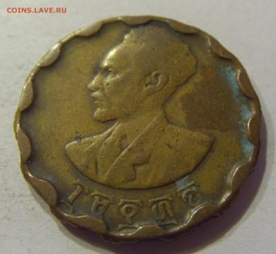 25 сантим 1936 Эфиопия №2 10.01.2018 22:00 МСК - CIMG7752.JPG