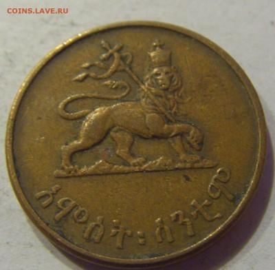 5 сантим 1936 Эфиопия №2 10.01.2018 22:00 МСК - CIMG7766.JPG