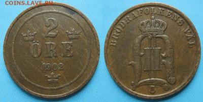 Швеция 2 эре 1902: до 10-01-18 в 22:00 - Швеция 2 эре 1902    1579