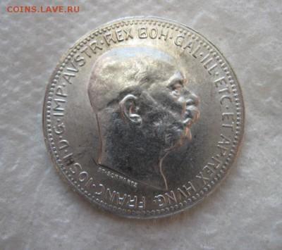 1 корона Ав-Венгрия 1915  до 06.01.18 - IMG_5629.JPG