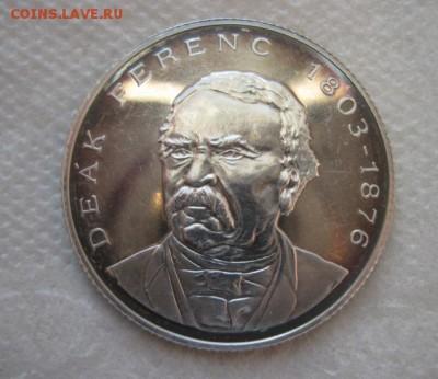 200 форинтов Венгрия 1995  до 06.01.18 - IMG_5605.JPG