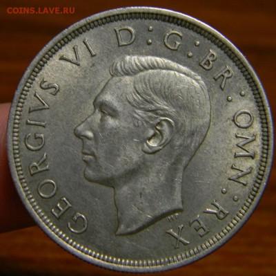 Крона Британия 1937 г. - DSCN2931.JPG
