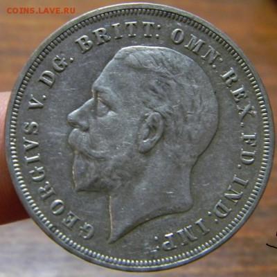 Крона Британия 1935 г. - DSCN2924.JPG