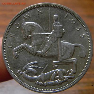 Крона Британия 1935 г. - DSCN2923.JPG