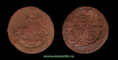 помогите оценить медную монету 1790 - монета1