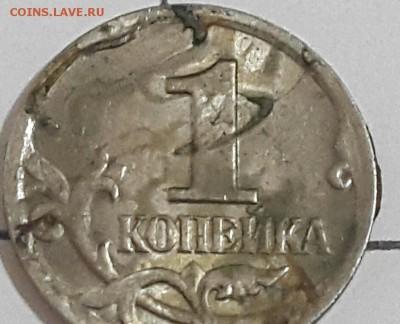 Бракованные монеты - 2018-01-07 04.25.55