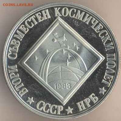 Болгария. - 110