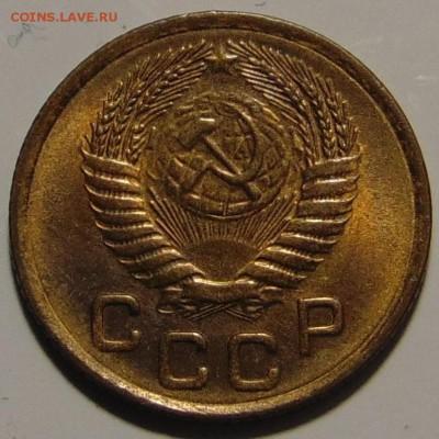 1 копейка 1955 , UNC. До 10.01.18 в 22.00 мск - DSC00823.JPG