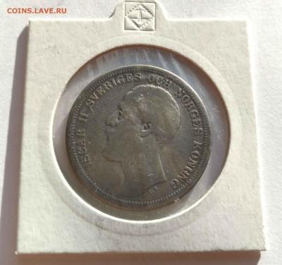 5 крон 1966 Швеция (с бонусом) до 10.01.12 - 2кр 1880а