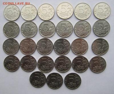5 рублей 70 лет Победы 9 компл Москва ,Сталинград ,Кавказ - 9.JPG