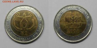 Папуа-Новая Гвинея-2 кина - 2 кина