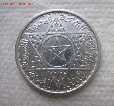 100 франков марокко 1953     до 10.01.18 - IMG_5718.JPG