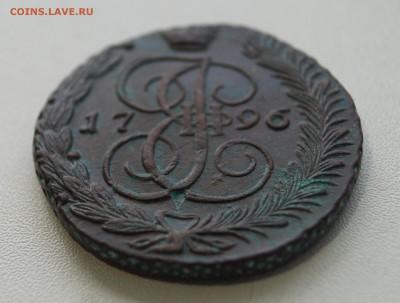 5 КОПЕЕК 1796 г. АМ. В коллекцию. - DSC02528.JPG
