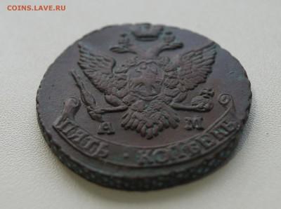 5 КОПЕЕК 1796 г. АМ. В коллекцию. - DSC02529.JPG