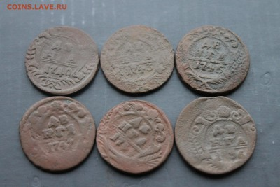 Деньга 1736,1740,1743,1744,1745,1747 (123) 10.01 - IMG_1460.JPG