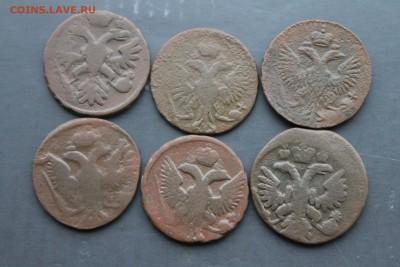 Деньга 1736,1740,1743,1744,1745,1747 (123) 10.01 - IMG_1470.JPG