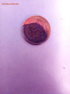 Бракованные монеты - image-0-02-05-81c3adc5a0f463b581cf276057c8997cee8964b8b52edbe1621ad0cfcee3d93e-V