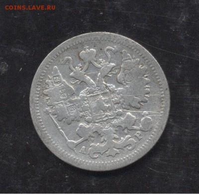 15 копеек 1903 12.01.1918 22-00 мск - Image (252)