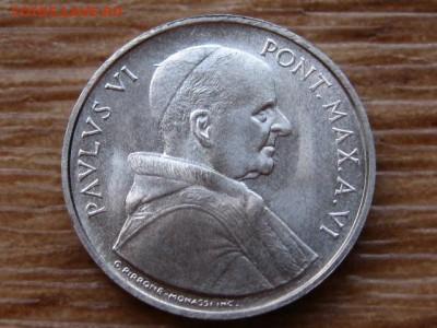 Ватикан 5 лир 1968 до 10.01.18 в 22.00 М - IMG_8809.JPG