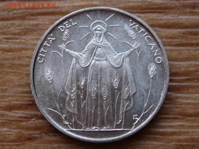 Ватикан 5 лир 1968 до 10.01.18 в 22.00 М - IMG_8808.JPG