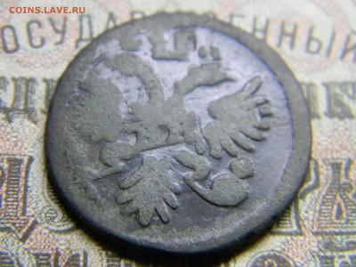 деньга 1731 перечекан  до 11.01 в 21.30 по Москве - Изображение 3738