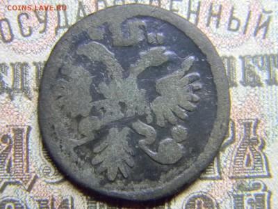 деньга 1731 перечекан  до 11.01 в 21.30 по Москве - Изображение 3737
